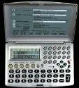 KEGO KTR798 - 8 Language Electronic Translator - 92.000 Words and 6800 built-in phrases --- ENGLISH - FRENCH - GERMAN - ITALIAN - POLISH - RUSSIAN - SPANISH - TURKISH