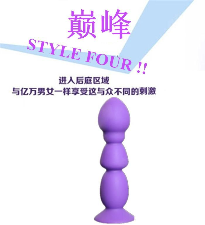2015 Time-limited Sale Butt Plugs Silicone Products for Sexy Shop Shaving Anal Toys Unisex Sex for Large Beads Style Four Purple from Sexbdsm,$13.93 | DHgate.com