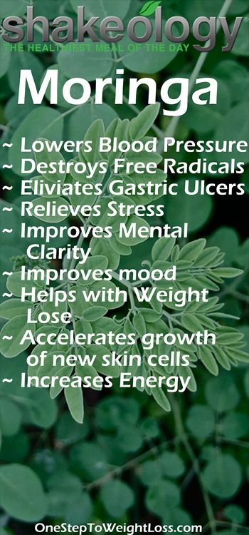 Moringa olifera lowers blood cholesterol levels and prevents the formation of plaques in the blood vessels, thereby reducing the risk of cardiovascular diseases. Moringa and the Shakeology ingredients can do much more for you: http://www.onesteptoweightlo