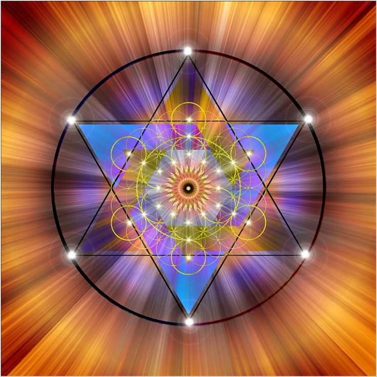 Sacred Geometry ~ Endre Balogh ~ Listen to the inner voice of your spirit and follow its lead. Intuition is a powerful gift, don't waste it by always opposing it.