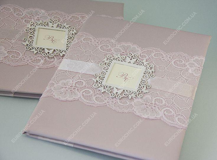 Свадебная папка Dusty Rose розовая