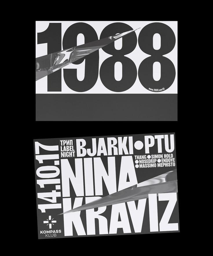 New 1988 identity. First edition with Nina Kraviz.