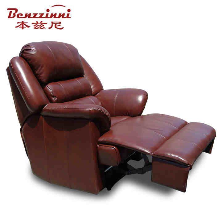 ¥ 1980   本兹尼#2871 长背靠头 可躺多功能沙发椅 单人位头层牛皮躺椅沙发-tmall.com天猫