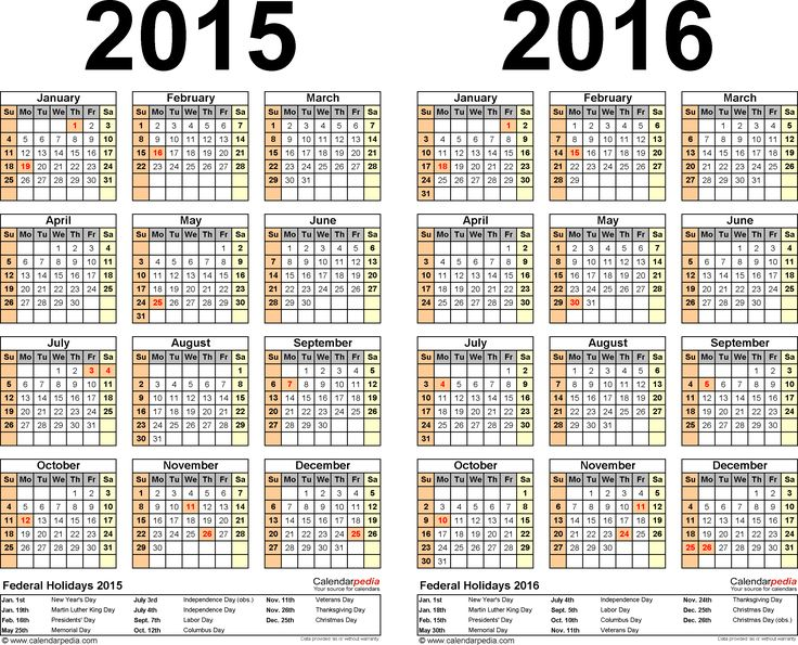 2015 PDF Calendar | Template 2: PDF template for two year calendar 2015/2016 (landscape ...
