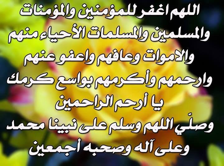 مراسلة رسول الله Arabic Calligraphy Calligraphy