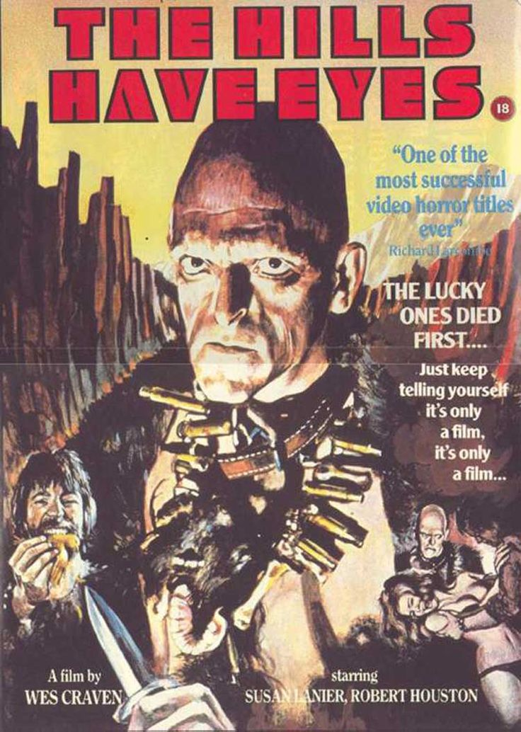 #TheHillsHaveEyes (1977)