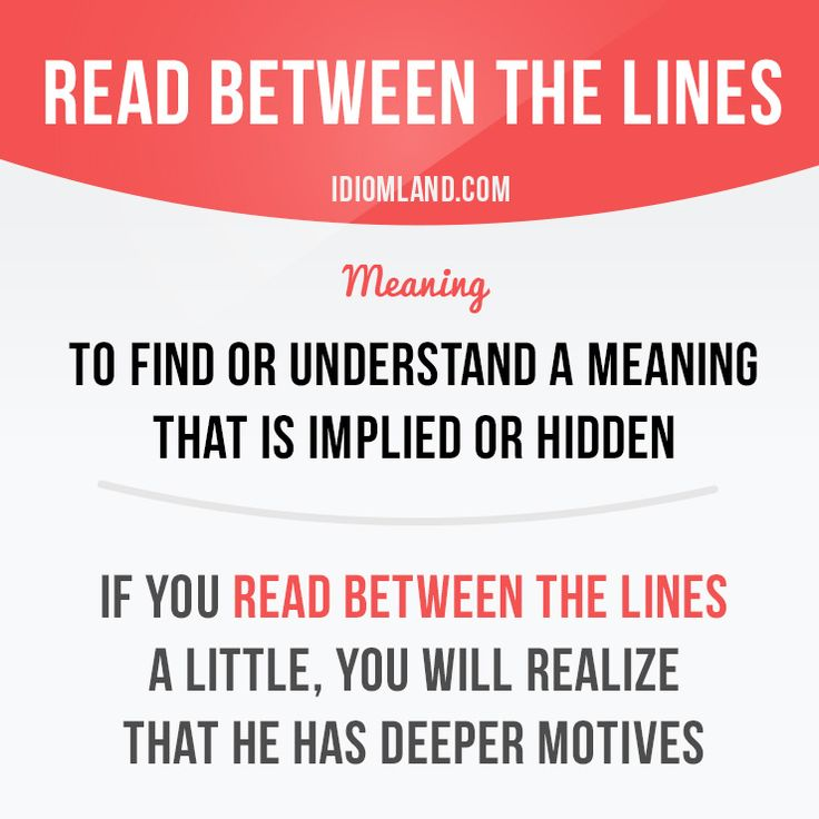 Do you read between the lines?  #idiom #idioms #english #learnenglish #lines