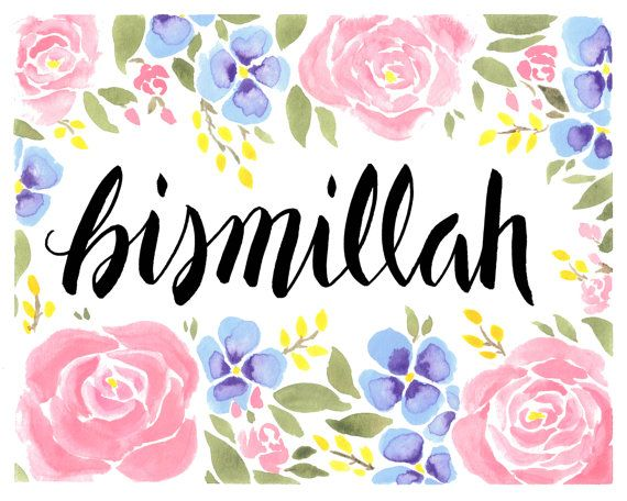 ART PRINT Bismillah with Pink and Blue Florals by ArtofFelicity