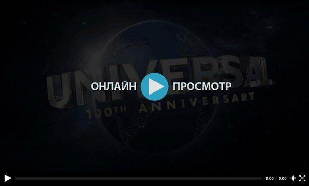 КиноХиты фильмы 2013 2014 2015 года смотреть онлайн бесплатно: fT4 Androide Здравствуй папа Новый год 2016 смотре...