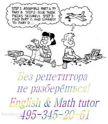 English Tutor - Репетитор английского языка - в Контакте по скайпу: Срочное написание дипломной работы. Помощь репетитора. Также есть много шпаргалок, курсовых и рефератов с 2009 по 2014 год: Мне нравится