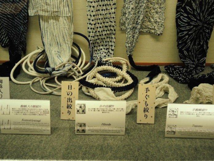 Types of shibori