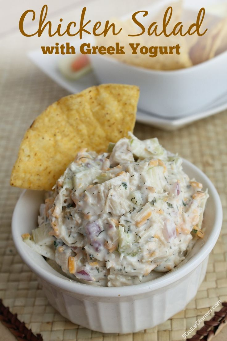 Chicken Salad with Greek Yogurt ~ no mayo and gluten free! | 5DollarDinners.com