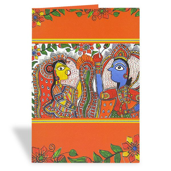 Madhubani Painting Greeting Card  A beautiful card that's perfect for holding your lovely wishes on it! Get it delivered to your doorstep. | Rs. 75 | Shop Now | https://hallmarkcards.co.in/collections/shop-all/products/madhubani-painting-greeting-card | Card Size :20.5*14