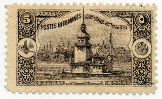 Turkey Stamp - Kızkulesi (1914)