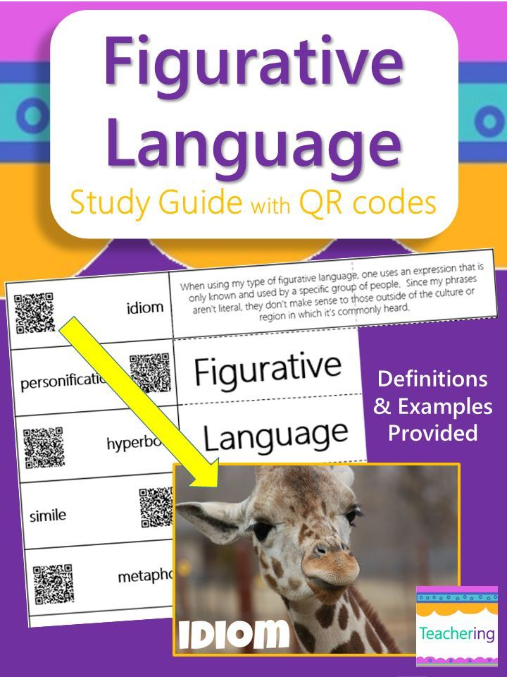 study guide of figurative language Study guide - figurative language this quiz is meant to test your preparedness for the essential skills test this friday do your best to demonstrate mastery of the essential skills concept.