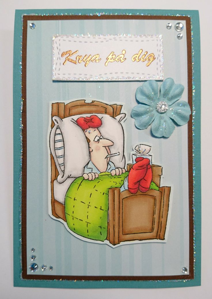 Get well Stamps from Artimpressions and HC Design