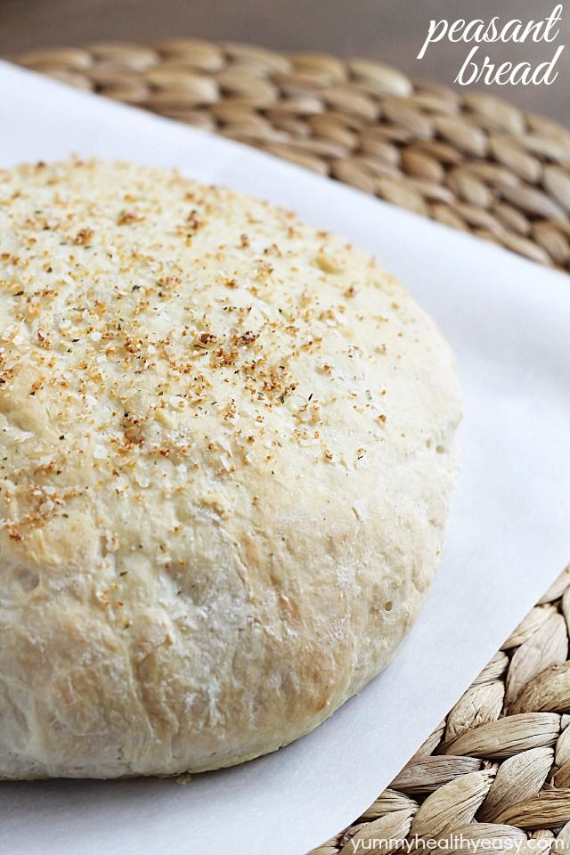 This Peasant Bread is a simple to make, no-knead recipe for the BEST bread ever!  #Bread