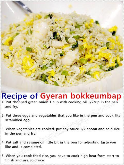 Easy Korean Food Recipes, Travel, Basic Korean Vocabulary      14-2. [볶음밥] 달걀 볶음밥 ( 집밥 백선생 )           -            Easy Korean Food Recipes, Travel, Basic Korean Vocabulary