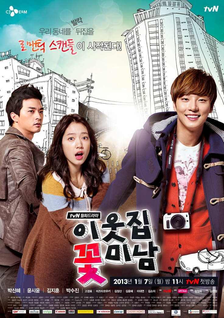 The Viki Blog: Meet the Flower Boy Next Door Currently watching during months of march and April 16episodes