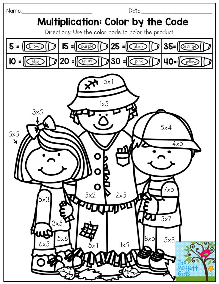 Multiplication: Color by the Code- TONS of activities that are engaging and enjoyable for November!