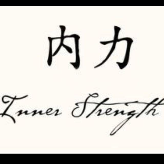 25 best ideas about inner strength tattoos on pinterest