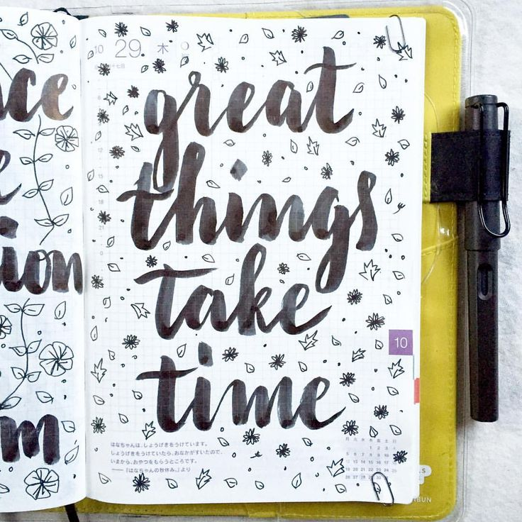 Great things take time (another reason for me to work on my patience)  #journal…