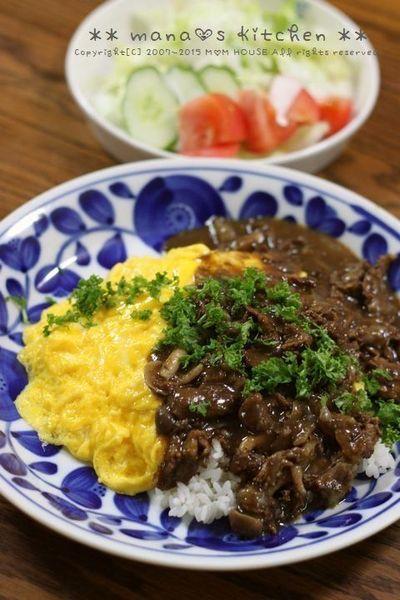 ふわふわたまごのオムハヤシ (*'v'*)♪ by manaさん | レシピブログ ...
