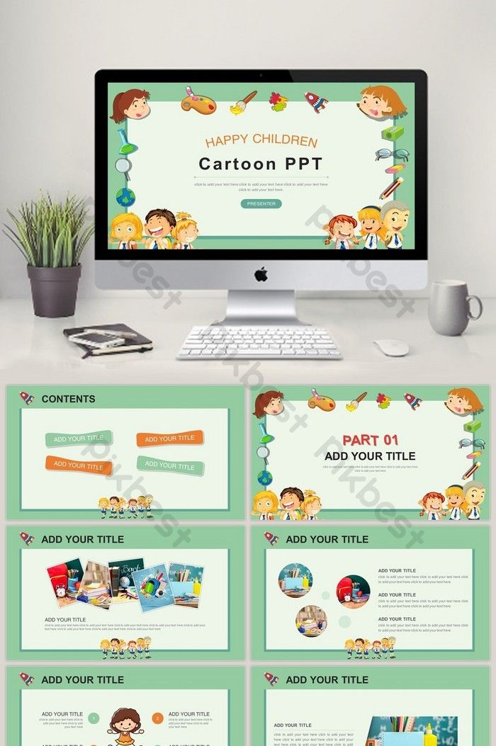 Cartoon Children Reading Sharing Meeting Education Courseware Ppt Template Powerpoint Pptx Free Download Pikbest In 2020 Ppt Template Design Powerpoint Design Templates Powerpoint Design