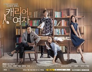 Woman with a Suitcase-MBC-2016.jpg