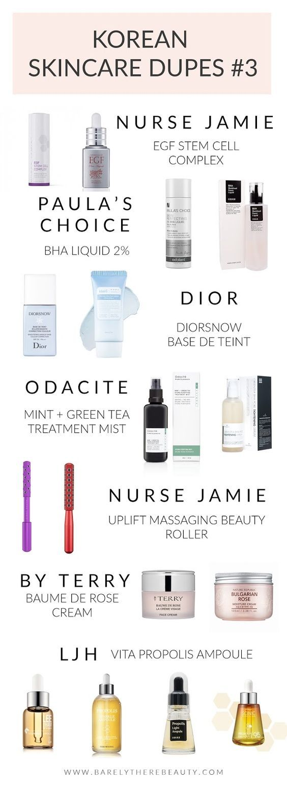 7 Korean Skincare Dupes