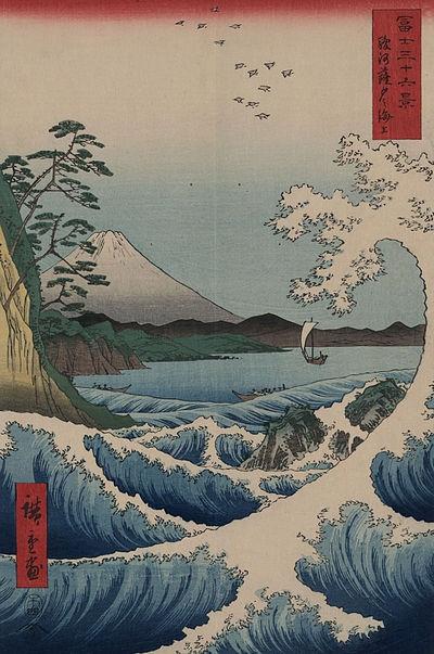 """""""El mar frente a Satta en la provincia de Suruga"""", de la serie Treinta y seis vistas del monte Fuji, (1858-1859), Utagawa Hiroshige."""
