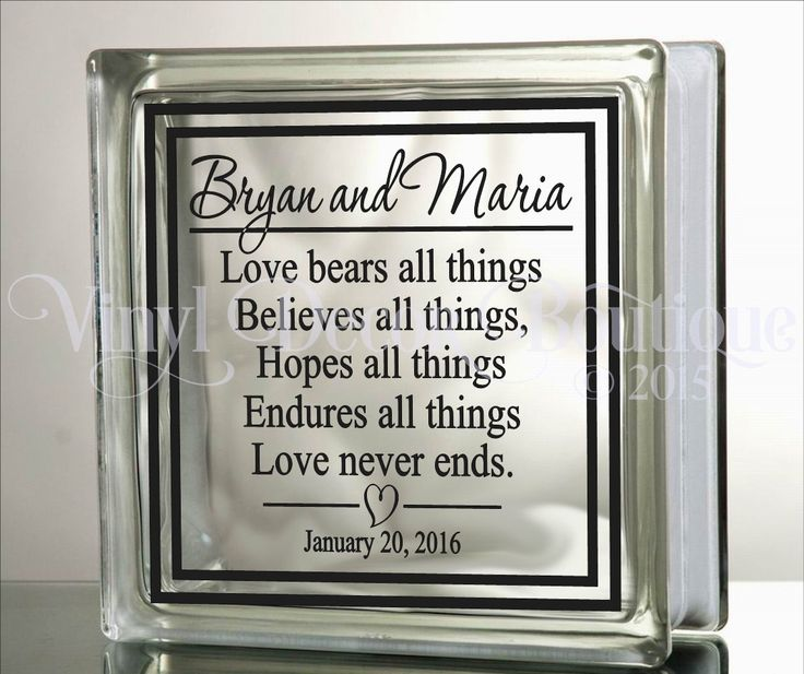 Love bears all things unity wedding anniversary  DIY Glass Block Decal Vinyl Lettering  Vinyl Decal by VinylDecorBoutique on Etsy