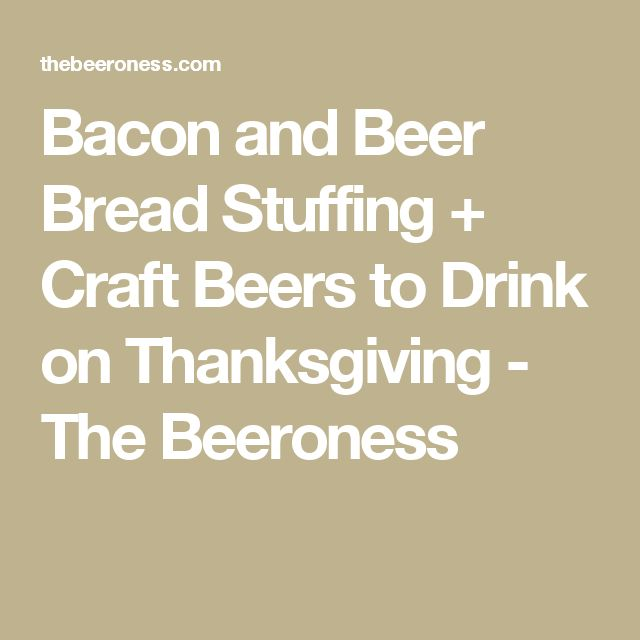 The 25 best non alcoholic drinks crossword ideas on pinterest bacon and beer bread stuffing malvernweather Images