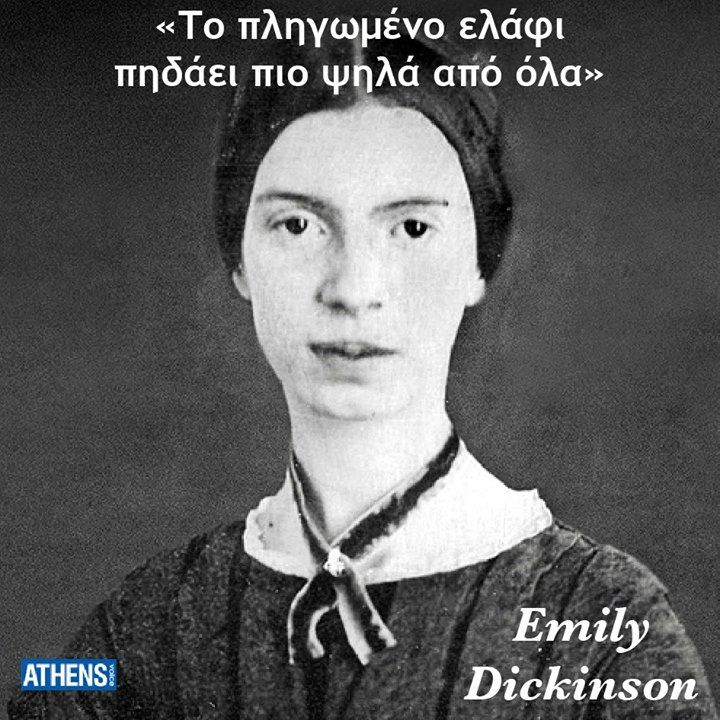 Γεννήθηκε στις 10 Δεκεμβρίου 1830