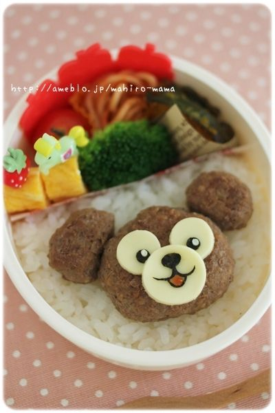 Cute Bear Bento Lunch (Meat Balls with Cheese and Nori Seaweed|キャラ弁