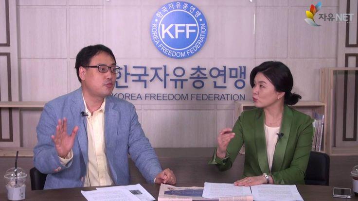 김경재 vs 박지원, 김대중, 햇볕, 사드, 끝장토론 붙어라!