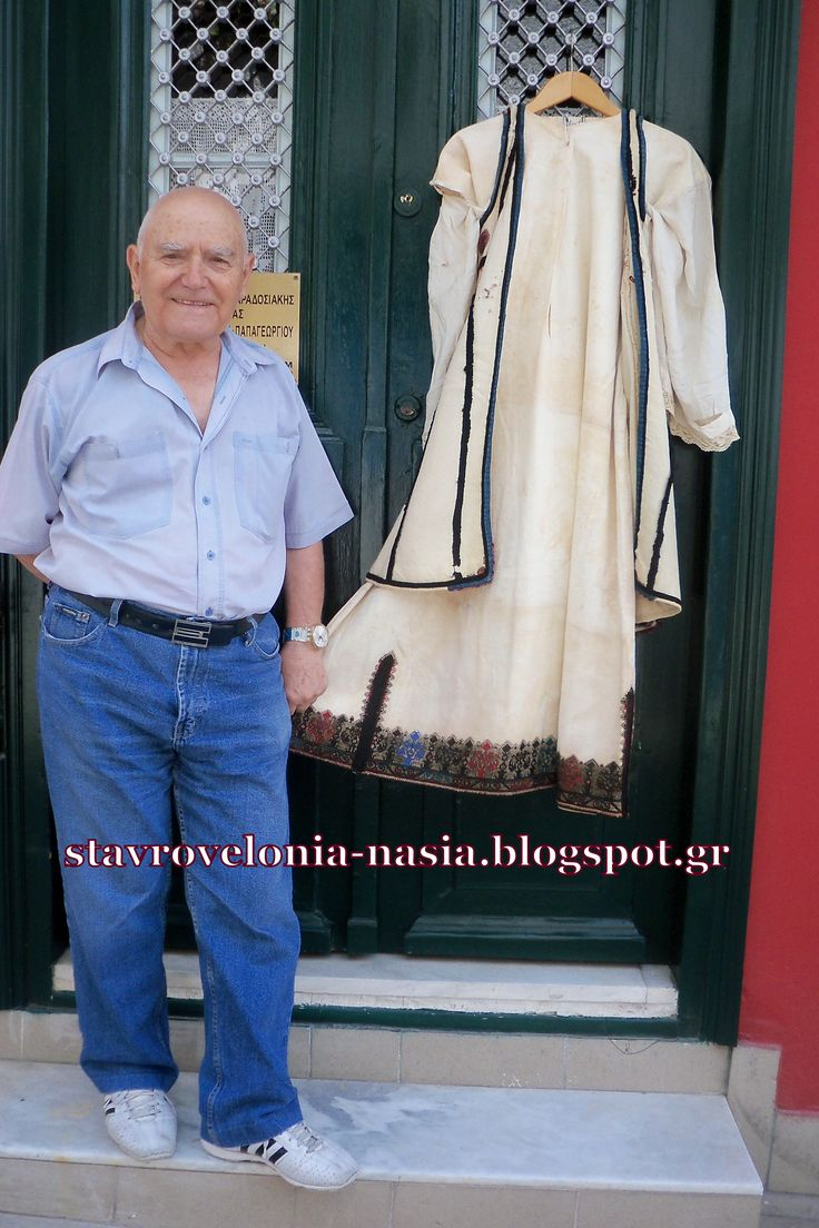 Museum of traditional costume at Limni Evoia Greece