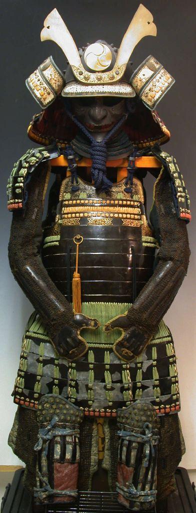 Visual Library Samurai Armor