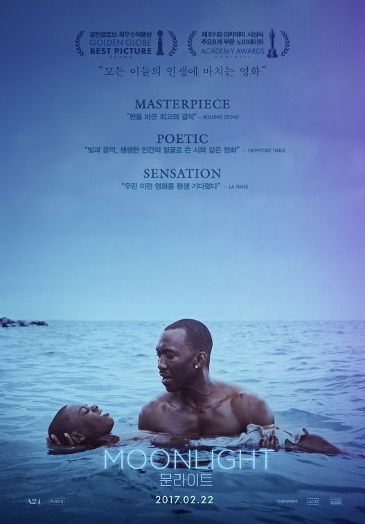 Moonlight WON Oscars for Best Picture directed by Adele Romanski, Dede Gardner, Jeremy Kleiner. Best Writing Adaption Screenplay by Barry Jenkins and Tarell Alvin McCraney. Marhershala Ali, Best Supporting Actor.