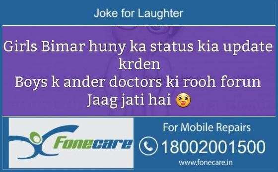 Solely for Leisure #Hilarious Hindi Joke,Santa Jokes,Funny Hindi Joke,Entertaining Jokes,Completely Unique Joke,Mischievious Hindi Joke,Freshest Hindi Joke# #Santa Banta Joke,Very Funny Joke,Sharabi Jokes,Uncommon Jokes,High-quality Hindi Joke,Husband Jokes,Boys Hindi Jokes#