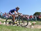 Georgina Gould of the United States during the Women's Cross-country Mountain Bike race