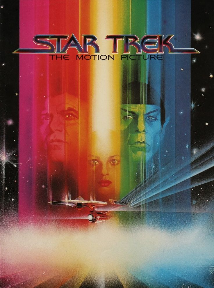 """Film: Star Trek: The Motion Picture (1979) Year program printed: 1979 Country: Australia Size: 9"""" x 12"""" - 20 pages This is a vintage Australian souvenir movie program from 1979 for Star Trek: The Moti"""