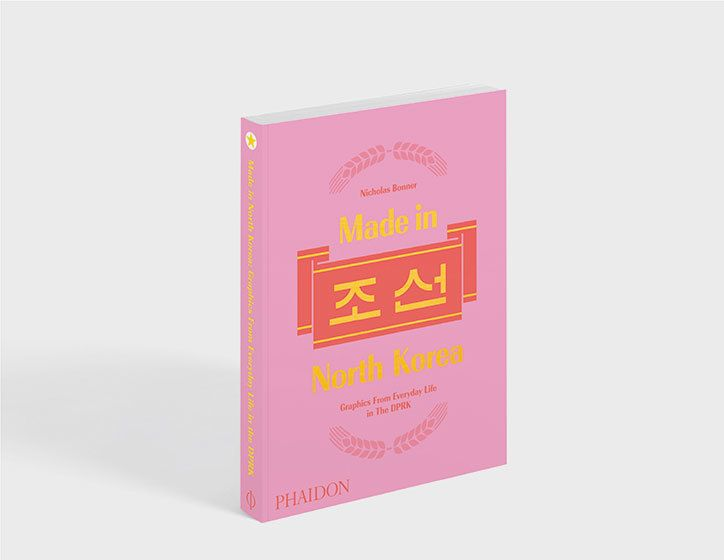 Made-in-north-korea-phaidon-publication-itsnicethat-1