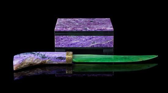 A Charoite, Nephrite and Onyx Box and Letter Opener,, Lake Baikal, Eastern Siberia, Russia,, consisting of a hinged charoite box - Price Estimate: $800 - $1200