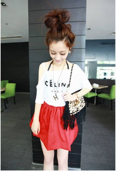 """Celine"" Logo White asian clothing online"