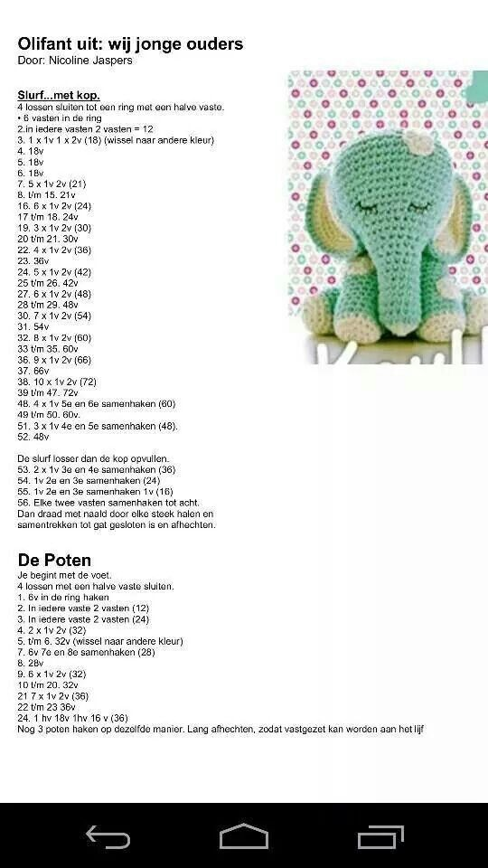 Olifantje patroon