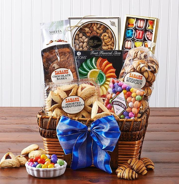 26 best purim baskets images on pinterest gift basket gift zabars purim basket giveaway win a gorgeous basket from zabars new york with hamantaschen babka rugelach and more negle Images