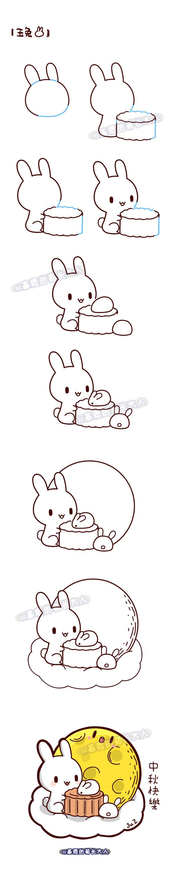 画一只玉兔,祝大家中秋节快乐,来自@基质的菊长大人