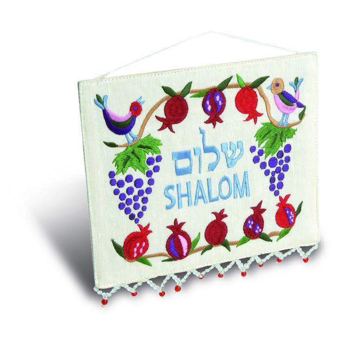 Wandhanger Shalom geborduurd O70002