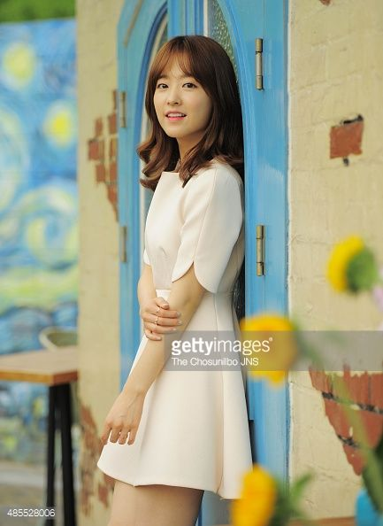 Park Bo-Young | Getty Images